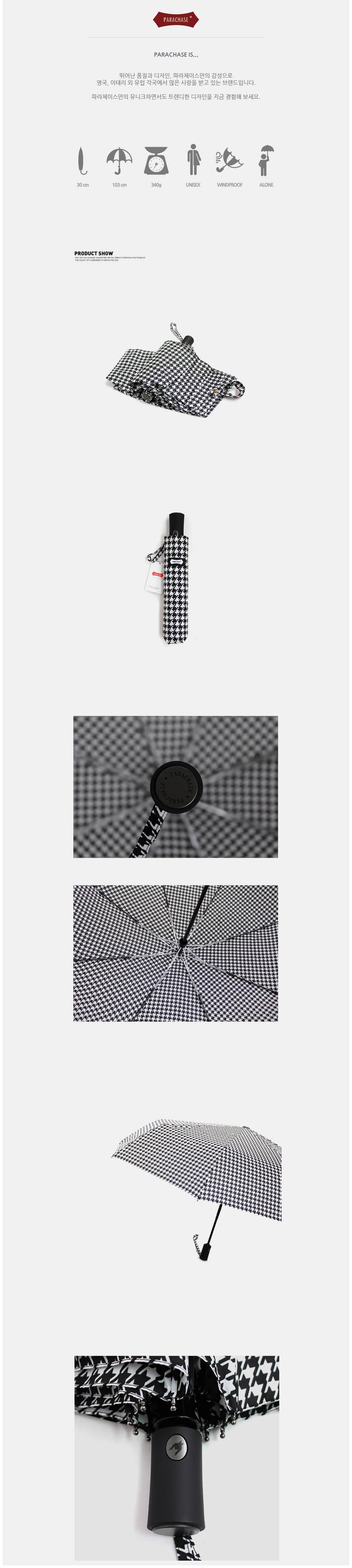 파라체이스(PARACHASE) 3206 하운드투스 패턴 자동 3단 우산