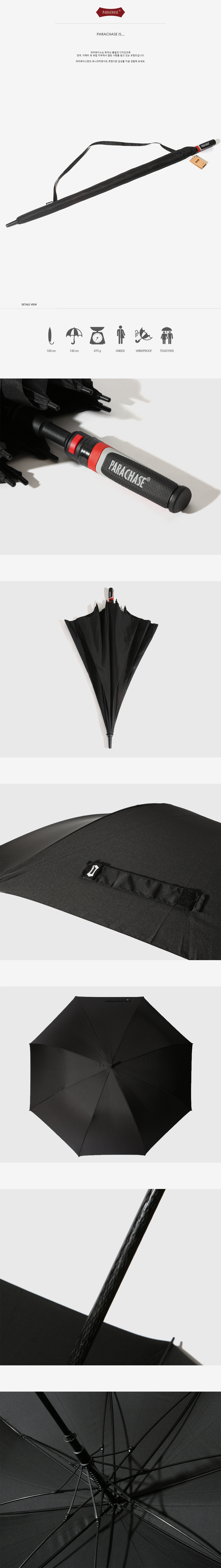 파라체이스(PARACHASE) 1104 스포티 핸들 골프 자동 초대형 장우산