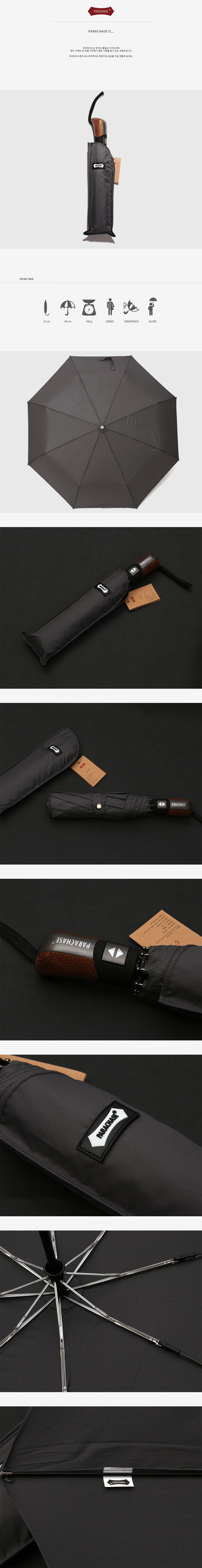 파라체이스(PARACHASE) 3089 G6 자동 3단 우산